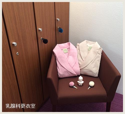 robe+locker