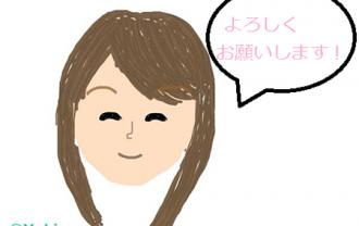 Asami-intro