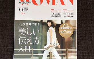 PresidentWoman