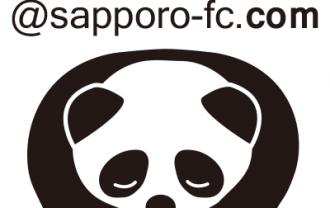 domain_panda