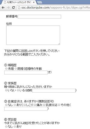 medquestionnaire