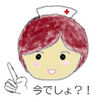 nurse_now