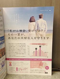 jrhokkaido8-2