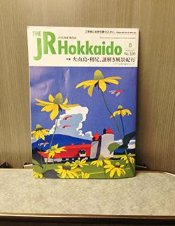 jrhokkaido8