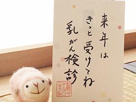 sheep&card
