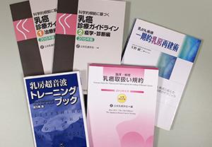 textbooks_BC