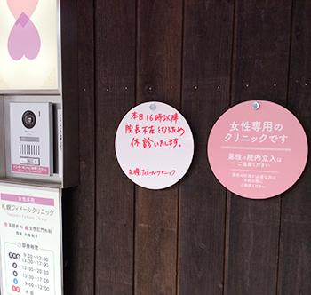sign_kyushin