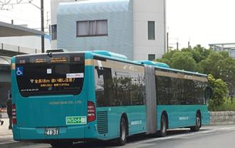 longbus
