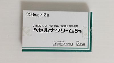 cream5%