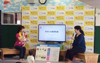 ichioshi2016stage