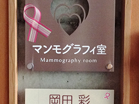 mammosign