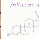 progesteronewide