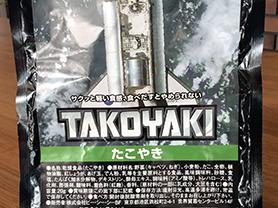 takoyakiP