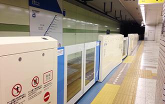 subwayPF
