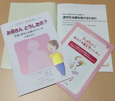 3pamphlets