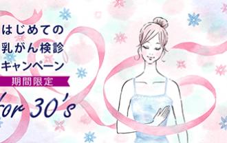 30's_2017_blog