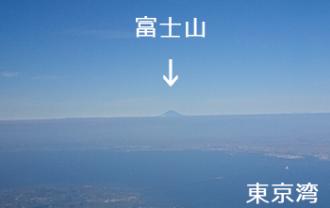 tokyobay