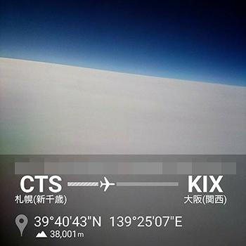 CTS-KIX