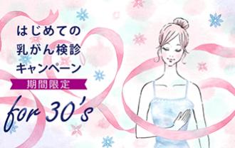30's_blog