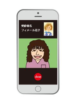 smartphone_online