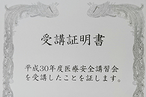 jukosho