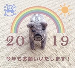 2019-1