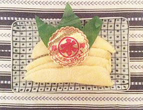 kazunoko