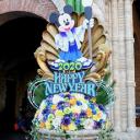 Disney2020