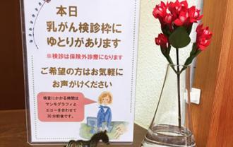 kenshinwaku