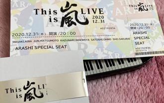arashi final live