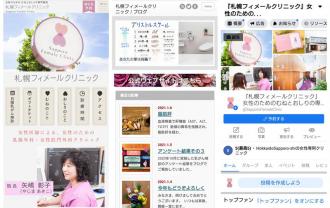 mainichi blog