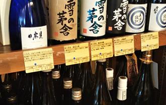 japanese_sake